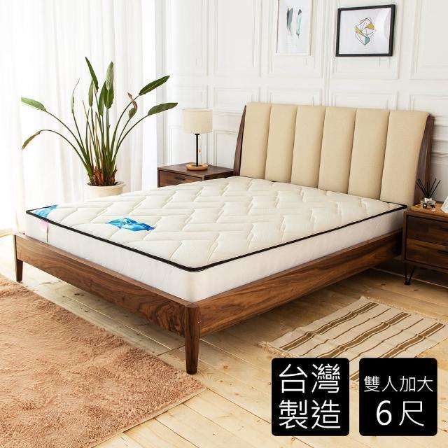 【時尚屋】瓦妮爾天絲棉舒柔6尺加大雙人獨立筒彈簧床墊
