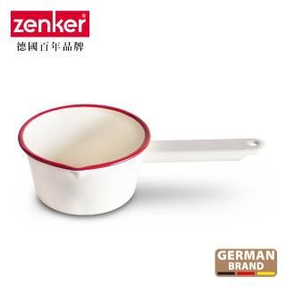 德國Zenker 手工琺瑯牛奶鍋