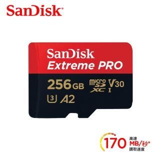 【SanDisk 晟碟】ExtremePRO microSDXC UHS-I V30 A2 256GB 記憶卡(公司貨)