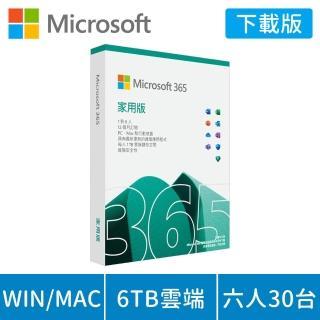 【Microsoft 微軟】365 Family P6 1YR家用版多國語言下載版(購買後無法退換貨)