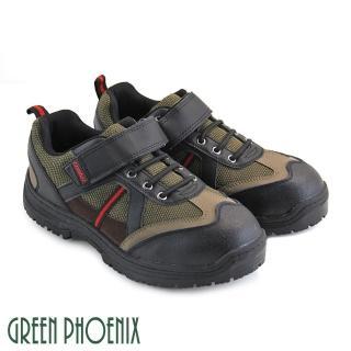 【GREEN PHOENIX波兒德】撞色魔鬼氈安全鋼頭工作鞋(卡其色)