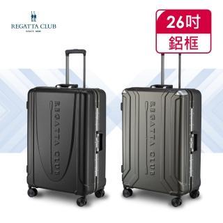 【Regatta Club】水流護角/U型船槳26吋2色可選飛機輪TSA海關鎖鋁框行李箱/旅行箱 行李箱(行李箱)