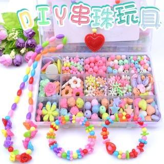 【JoyNa】兒童DIY串珠玩具 手工編織(2盒入)