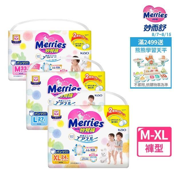 【妙而舒】妙兒褲/褲型尿布 XL(24片X6包/箱購)