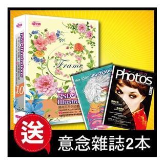 【Idea 意念圖庫 10】時尚花系列插畫X去背精緻花框(50張精緻柔美花框)