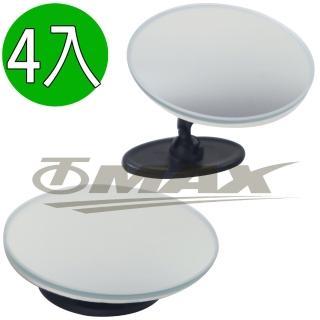 【OMAX】360度-防死角可調式兩用小圓鏡-4入(2組)