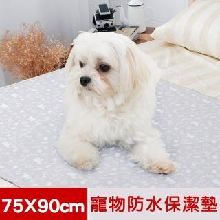 【米夢家居】台灣製造-全方位超防水止滑保潔墊/寵物墊(75x90cm-北極熊)
