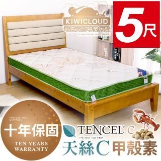 【KiwiCloud】天絲C超薄型13cm獨立筒彈簧床墊(5尺標準雙人)