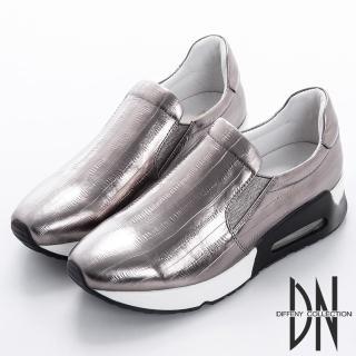 【DN】個性俐落 牛皮壓紋氣墊休閒鞋(灰)