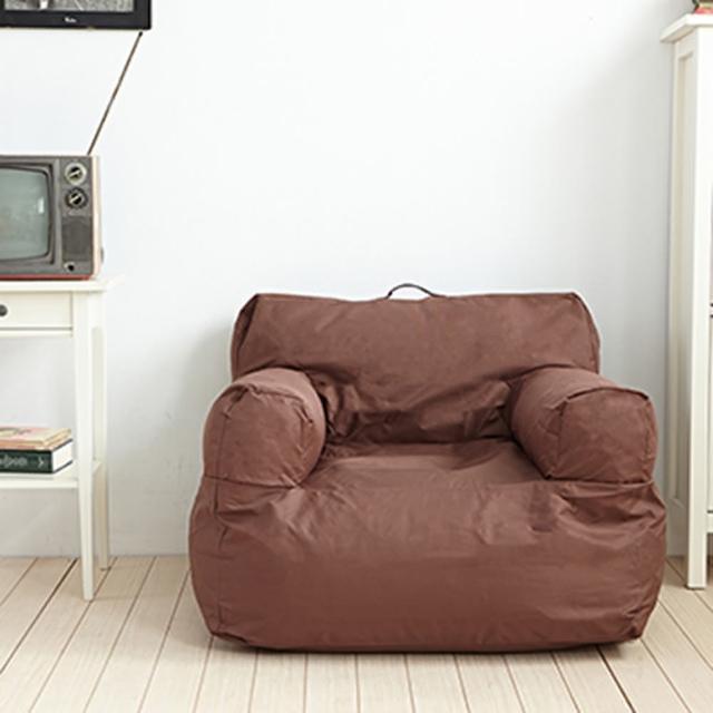 bennis bean bag chair2