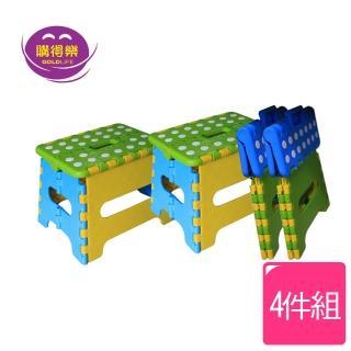 【購得樂趴趴走好折凳4件組-18cm】