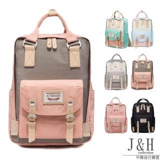 【J&H collection】韓版時尚甜甜圈色系雙肩後背包(粉配灰 / 粉色 / 粉綠 / 粉藍 / 灰色 / 黑色)