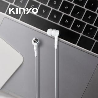 【KINYO】炫白密閉式耳機EMP-57(防疫優先 在家工作、上課必備)