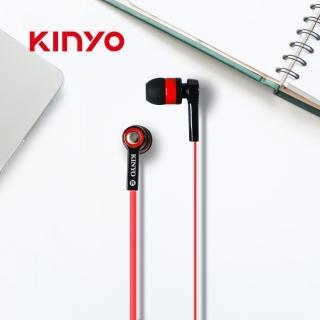 【KINYO】高級密閉式耳機EMP-63(防疫優先 在家工作、上課必備)