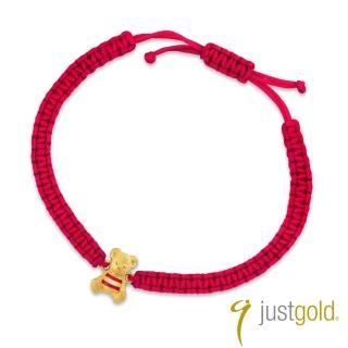 【Just Gold 鎮金店】繽紛派對系列 黃金手鍊 手繩 -條紋英式小熊(紅)