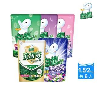 【白鴿】天然濃縮抗菌洗衣精-補充包2000gx6包 任選1箱(尤加利防蹣/ 香蜂草防霉/ 迷人小蒼蘭香氛)