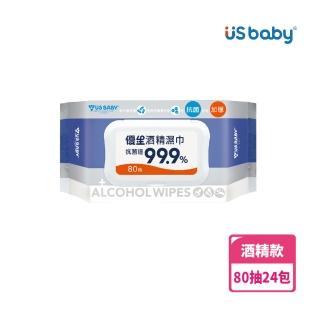 【US BABY 優生】超厚型抗菌含蓋酒精濕巾80抽(24包)