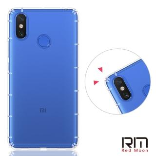 【RedMoon】Xiaomi 小米 Max 3 防摔透明TPU手機軟殼