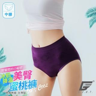 【GIAT】台灣製超彈力涼感美臀內褲(中腰款-深紫F-XL)