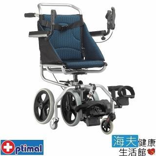 【海夫健康生活館】特瑞機械式輪椅 未滅菌 Optimal Medical 復健型 腳踏 避震 輪椅(OP-PW312)