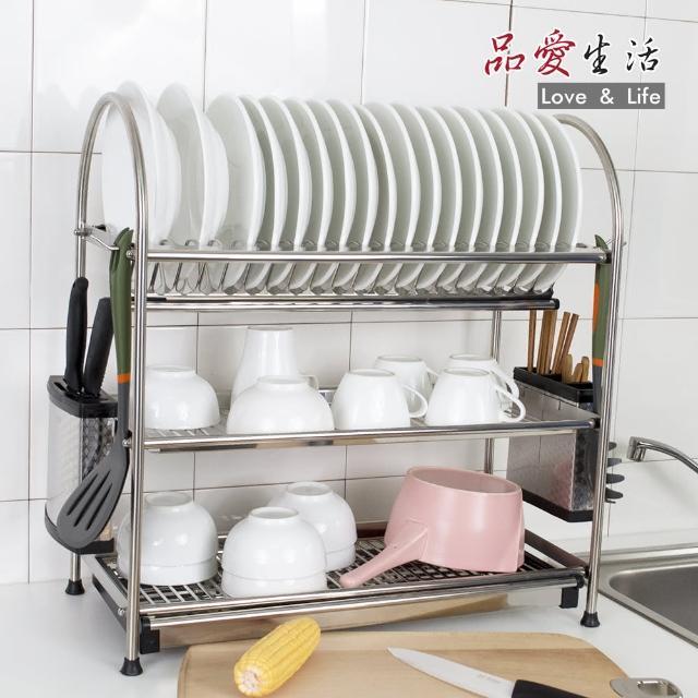 【品愛生活】304豪華三層不鏽鋼碗盤瀝水架