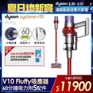 【dyson 戴森】Cyclone V10 Fluffy SV12無線手持吸塵器(紅色升級版 加贈總市值$6000吸頭)