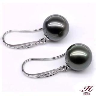 【禾美珠寶】天然南洋黑珠耳環BS079(18K金)