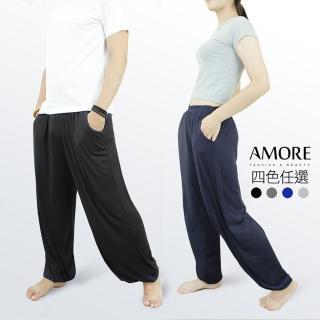 【Amore】大尺碼寬鬆莫代爾超舒適休閒長褲(S-6XL都可合適)