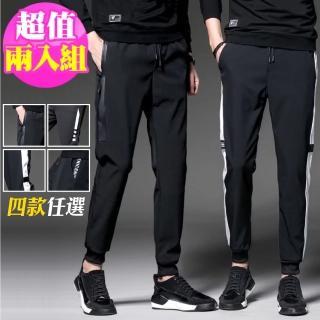 【NEW POWER】二件組_時尚束口型男棉質休閒長褲