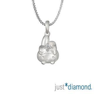 【Just Diamond】Bonjour! My Melody系列 18K金 鑽石墜子(MOMO獨家)
