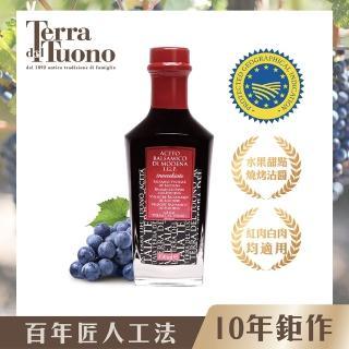 【Terra Del Tuono雷霆之地】義大利百年手工巴薩米克醋Aged(250ml/陳年紅標)