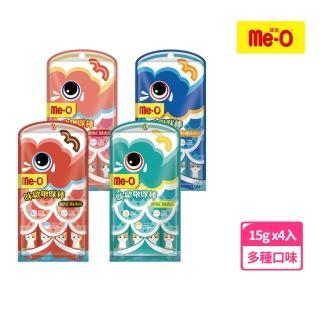 【Me-O