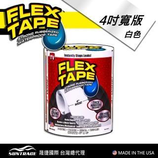 【美國FLEX TAPE】強固型修補膠帶 4吋寬版(白色 美國製)