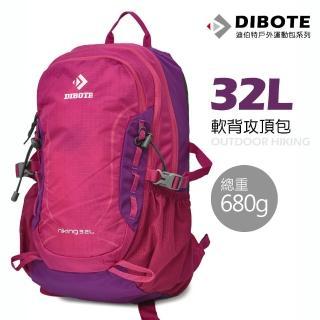 【DIBOTE迪伯特】軟背攻頂包登山背包(32L)