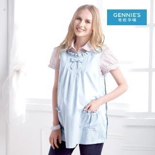 【Gennies 奇妮】輕甜荷葉領電磁波防護衣(黑/灰/水藍/丈青/淺卡其/深卡其GQ44)