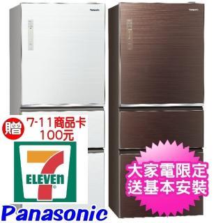 【國際牌】500公升三門變頻冰箱(NR-C500NHGS-T/NR-C500NHGS-W)/