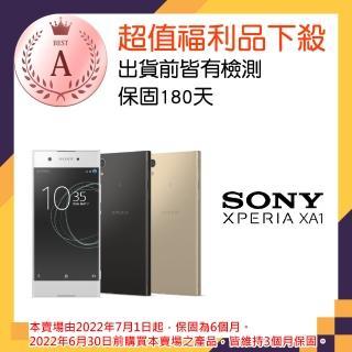 【SONY 索尼】福利品 Xperia XA1 八核心智慧手機(G3125)