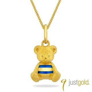 【Just Gold 鎮金店】繽紛派對系列 黃金墜子-條紋英式小熊