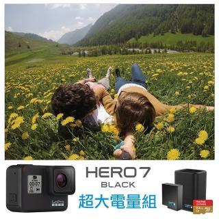 【GoPro】HERO7 BLACK 超大電量組