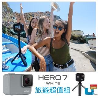 【GoPro】HERO7 White 初階輕旅容量升級組