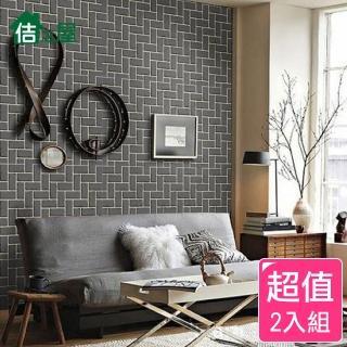 【佶之屋】DIY立體3D仿真石紋木紋自黏壁貼 45x300cm(買一送一)