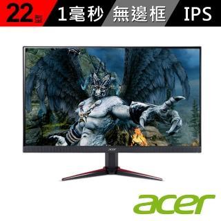 【acer 宏碁】VG220Q 22型 IPS 無邊框電競寬螢幕