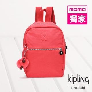【KIPLING】亮橘色素面拉鍊後背包-KAPONO