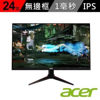 【acer 宏碁】VG240Y bmiix 24型 IPS 無邊框電競寬螢幕