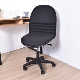 【凱堡】沙暴L型布面氣壓辦公椅/電腦椅 免組裝 台灣製造