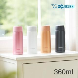 【ZOJIRUSHI 象印】0.36L*可分解杯蓋不鏽鋼真空保溫杯(SM-NA36)