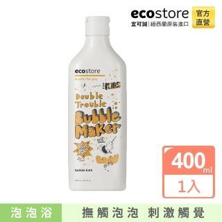 【ecostore】兒童泡泡浴_甜梨子(400ml)