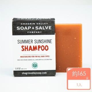 【美國Chagrin Valley】夏日陽光有機保濕洗髮手工皂(約165g)