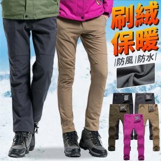 【NEW POWER】多功能機能頂級防水保暖男女衝鋒褲-8色可選(防風/防雨/保暖/刷絨/抗寒)