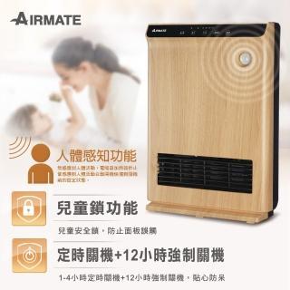 【AIRMATE 艾美特】人體感知陶瓷式電暖器HP12105R